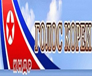 north korea radio