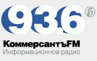 kommersant_fm_moskva_online
