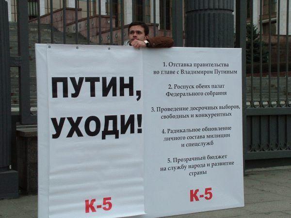 yashin_k5