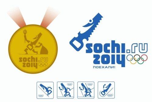 sochi 2014 ROSPIL