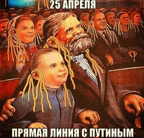 live-putin-russia