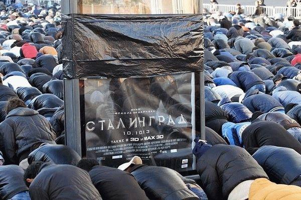 Kurban Bayram 2013 russia