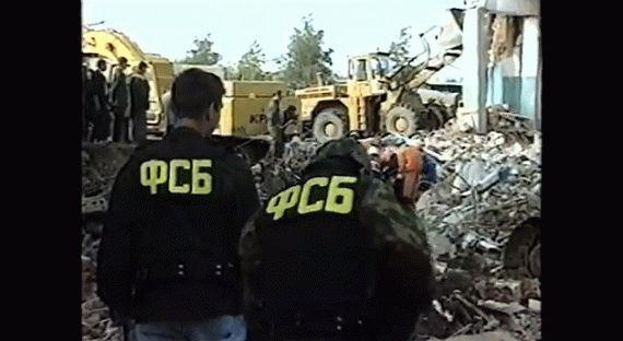 fsb russia putin sponsor war