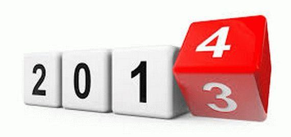 2014-new-year-live-stream