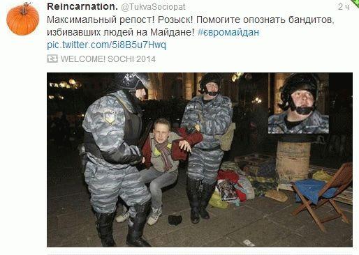 banditos ukraine
