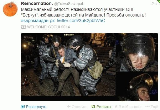 banditos ukraine2