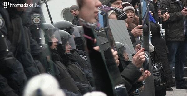protiv police state