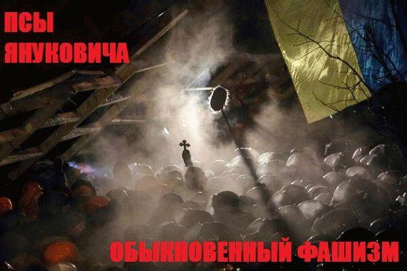 ynukovich fascist