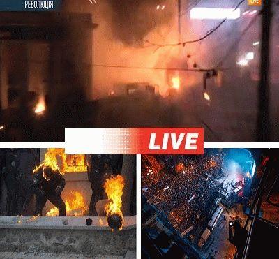 grushevskogo live stream 2