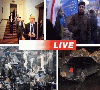 maidan rada ukraine 30 01 2014