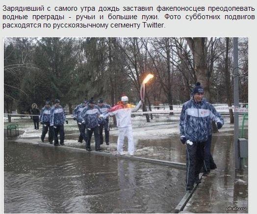 russia olimpic 2014 idiot