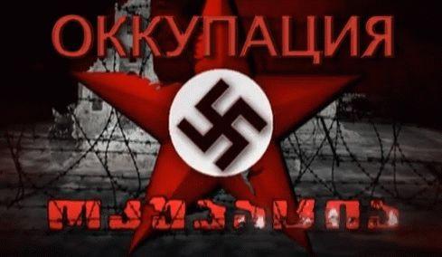 soviet occupation ussr history