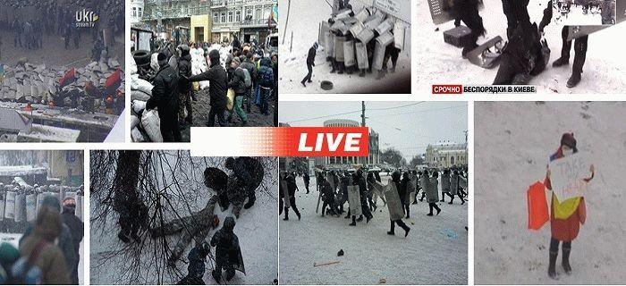 ukraine kiev maidan terror