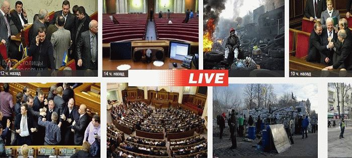 ukraine rada azarov