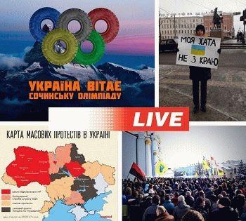 ukraine revolution 28 01 2014 2