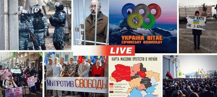 ukraine revolution 28 01 2014