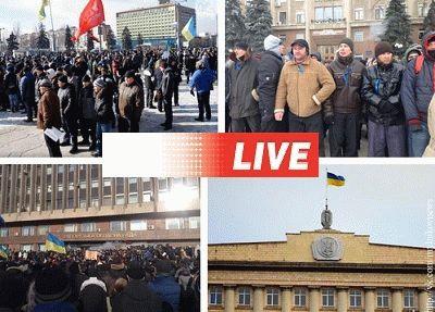 ukraine shturm oga