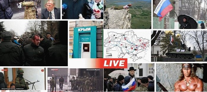 putin occupation cream ukraine 2014