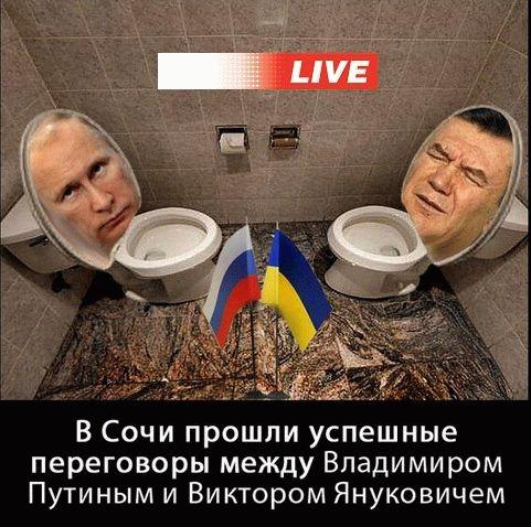 putin yanukovich sochi 2014