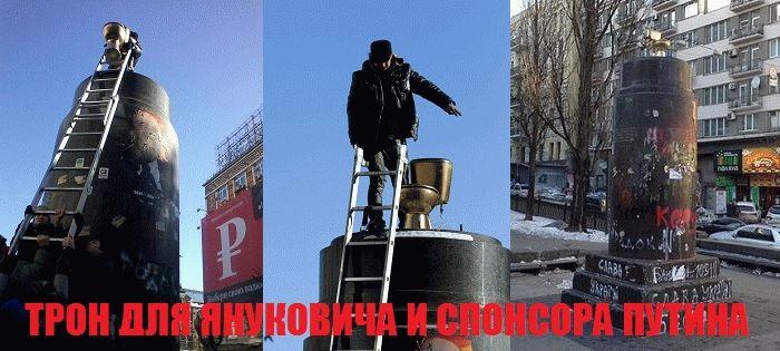 tron yanukovicha