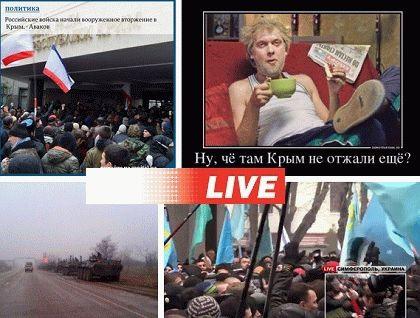 vtorgenie ukraine 2014