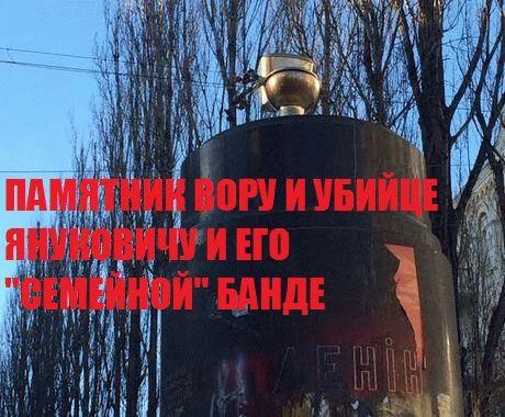 zolotoi unitaz ynukovicha