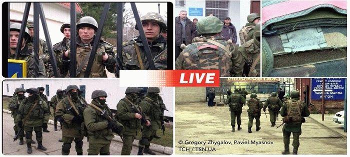 putin agressor ukraine 2014