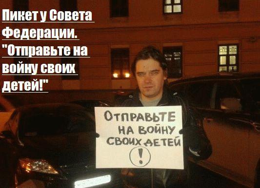 putins war in ukraine 2014