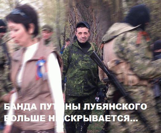 putina lie 2014 ukraine