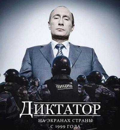 diktator putin von