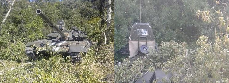 t72b3 in ukraine 2