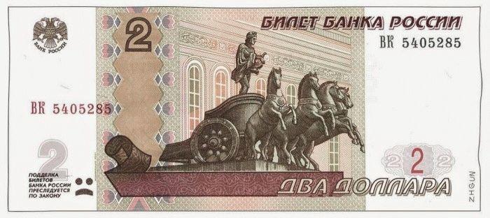 2 dollars russia putin