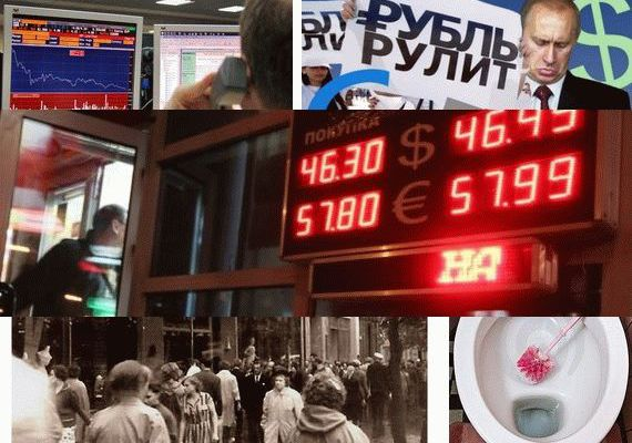kurs rubl 2014