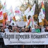 marsh protiv nenavisti