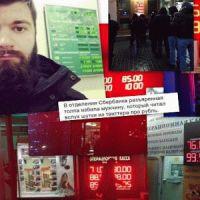 frah rubl russia putin 2014