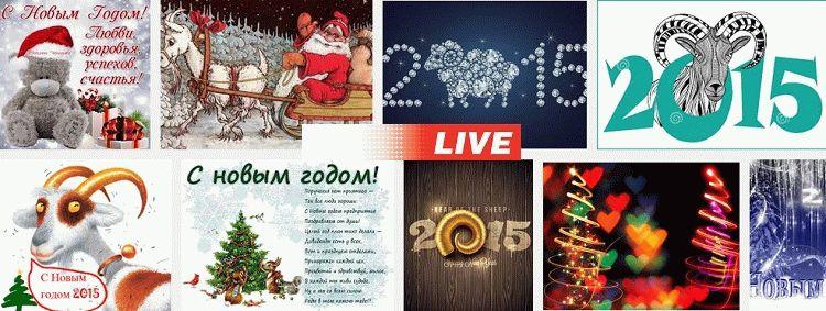 happy new year 2015 merry christmas