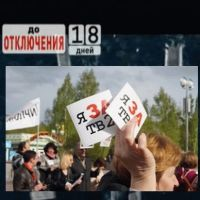 tomsk tv2 closed russia