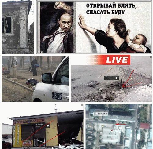 mariupol putin terror ukraine 2015