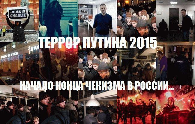 terror 2015 putin titushki moscow