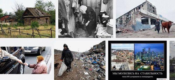 nischay russia putin 2015
