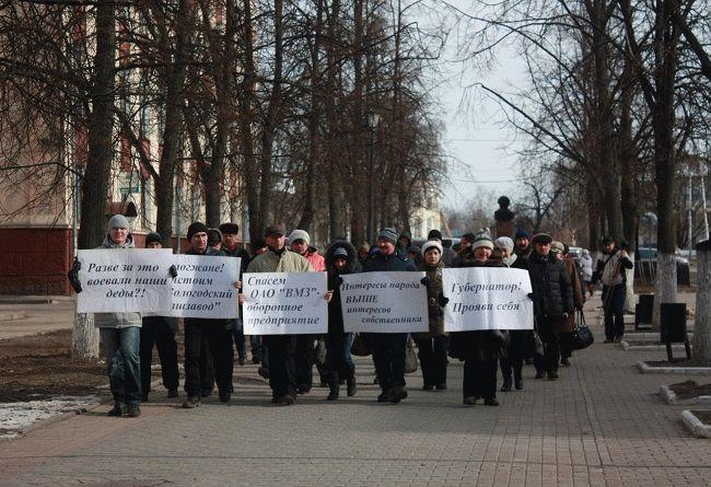vologda protest 2015