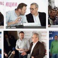 democratic coalition russia 2015
