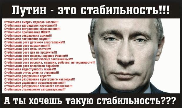 putler degradation russia 2015