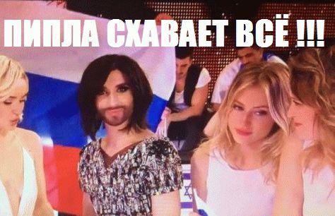 eurovision 2015 bad putler mrakobesie