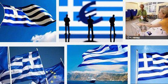 greece 2015 defolt protest