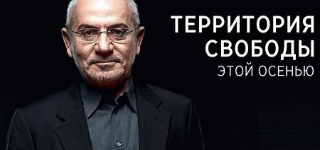 3s tv savik shuster live freedomrussia org stream