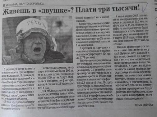 v nachale voiny donbass ukraine putler russia