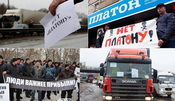 dalnoboishiki protest mafia putin