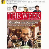 murder in london