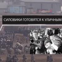 mafia terror fsb gestapo putin fascizm russia